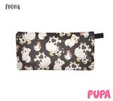 Pencil bag - Farm animals_